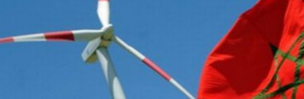 wind_mill_moroccan_flag